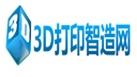 3D打印智造网