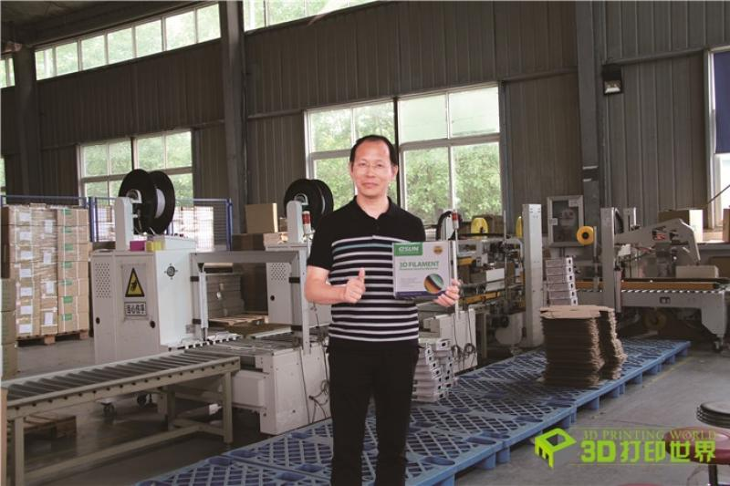 "3D打印机外贸市场持续向好,""中国制造""备受青睐"