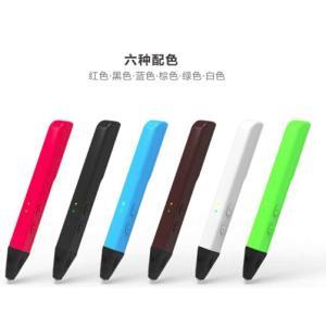 中国骄傲!全球最轻的3D打印笔看这里!